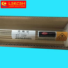 Buy <b>60w co2 laser</b> tube and get free shipping on AliExpress.com