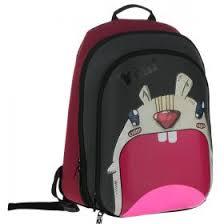 "<b>Рюкзак ранец школьный Silwerhof</b> ""Yah"", цвет: серый, красный ..."