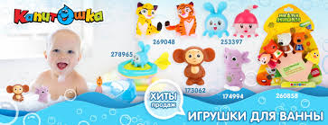 Детские <b>игрушки</b> оптом - интернет магазин Симбат