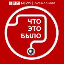 Вся правда о сороках - BBC News Русская служба