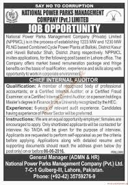 national power parks management company private limited jobs national power parks management company private limited jobs dawn jobs ads 18 2016