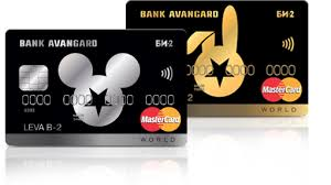 Mastercard World PayPass <b>Би</b>-<b>2</b>