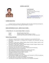 cv of qa qc senior document controller cum admin executivecurriculum vitae santhosh p ponutech co  ltd  baraka nuclean power plant