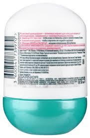 Купить GARNIER <b>Активный Контроль дезодорант</b> ...