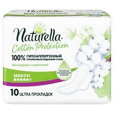 Naturella (Натурелла) <b>прокладки</b> женские <b>гигиенические Cotton</b> ...