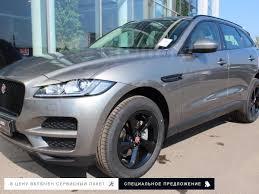 Продажа авто Jaguar F-Pace 2019г.в. в Москве, Стоимость авто с ...