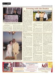 vol epaper by bhrigu prashar page issuu