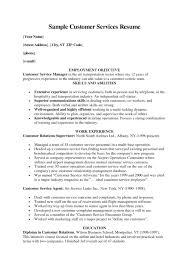 resume templates template in microsoft word office resume templates resume example customer service customer service representative for 79 excellent examples