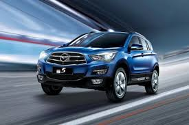 Haima <b>S5 2020 Colors</b> in Philippines, Available in 5 <b>colours</b> ...