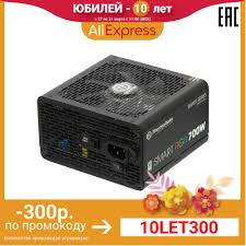 <b>Блок питания</b> ПК <b>Thermaltake</b> Smart RGB <b>600W</b> - купить недорого ...