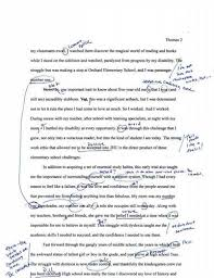 essay help university