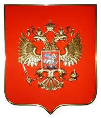 Государственный <b>Герб России</b>, Описание и История, Что ...