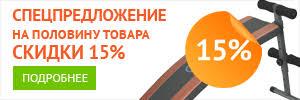 Силовые тренажеры <b>Weider</b> от 11990.00 руб. (Москва, Россия)
