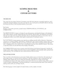 cover letter examples waitress job