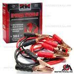 <b>Провода</b> для прикуривания от ведущих производителей: Dollex ...