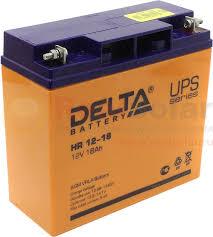 Аккумулятор <b>Delta HR 12-18</b> - 12v 18Ah купить, доставка