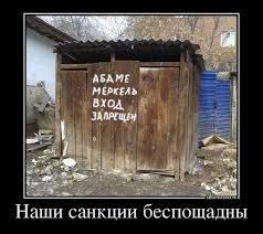 """Шульц заявил о готовности принять меры в ответ на """"черный список"""" России - Цензор.НЕТ 7438"""