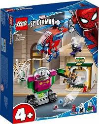 "<b>Конструктор LEGO</b> SUPER <b>HEROES</b> ""<b>Угрозы</b> Мистерио"" (76149)"