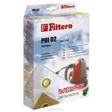 <b>Filtero Phi 02</b> экстра <b>мешок</b>-<b>пылесборник</b> для Philips, 2 шт ...