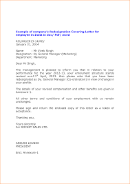 a resignation letter format basic job appication letter resignation letter format samples