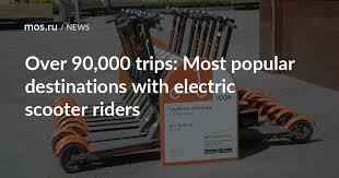 Over 90,000 trips: Most popular destinations with <b>electric scooter</b> ...