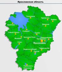О регионе - общая информация об <b>Ярославской области</b>