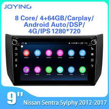<b>Штатная магнитола Nissan</b> Sentra VII (B17) 2014-2017, Tiida II 20 ...