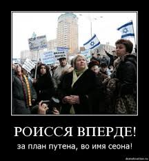 Стандарты ТС: Россия сэкономит на пенсионерах и военнослужащих - Цензор.НЕТ 2608