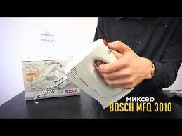 <b>Миксер Bosch MFQ</b> 3010 - YouTube