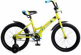 <b>Велосипед</b> детский <b>Navigator</b> Bingo, ВМ18109, разноцветный ...