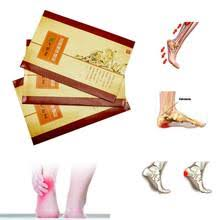 <b>heel spur</b> plaster