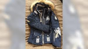 <b>Куртка Bogner</b> оригинал купить в Московской области на Avito ...