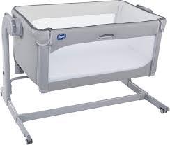 Кровать детская <b>Chicco Next 2 Me Magic</b> Cool Grey — купить в ...