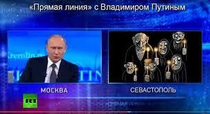 Заявления Трампа относительно Крыма позорны, безрассудны и опасны, - совместное письмо 37 бывших высокопоставленных чиновников США - Цензор.НЕТ 7500