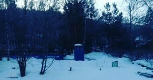 <b>Синяя будка</b>