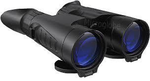 <b>Yukon Point 8x42</b> Roof Prism Binoculars | 22151 | London | UK |