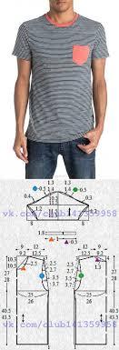 Шитье простые выкройки | Пошив брюк, Модели <b>рубашки</b> и ...