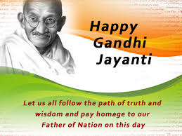 essay on gandhi jayanti in english essay topics essay gandhi jayanti kids