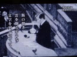 「1936年 - 斎藤隆夫が帝国議会で粛軍演説」の画像検索結果