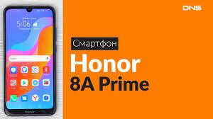 Распаковка <b>смартфона Honor 8A Prime</b> / Unboxing Honor 8A Prime