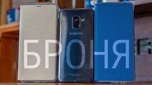 Защищаем <b>Galaxy</b> A8 и A8+ 2018. Обзор оригинальных чехлов ...