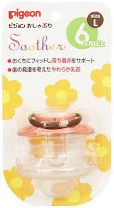 <b>Pigeon Пустышка Цветочек 6</b>+ мес размер L (Япония) - Детское ...