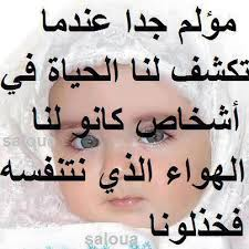 رياض الصيداوي : يا معشر الليبيين احذروا تخريب دكتاتورية قطر Images?q=tbn:ANd9GcTYSKuLwa2kI9Ng2a9n47u6ellFByxc5DXG8meTVr7s-G6inh0TWg