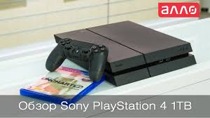 Видео-обзор обновленной <b>Sony PS4 1TB</b> - YouTube