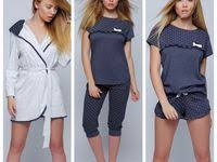 Женская <b>одежда</b>: лучшие изображения (1312) в 2020 г. | Женская ...