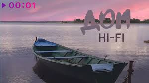 <b>Hi</b>-<b>Fi</b> - Дом   Official Audio   2020 - YouTube