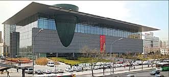 Image result for capital museum in beijing