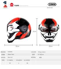 <b>Moto</b> Iron man Racing <b>Motorcycle Helmet</b> Motocross Full Face ...