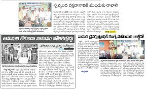 mca repalle half yearly newsletter  medical blood donation camp hiv awareness for motor transport drivers 24 01 2014