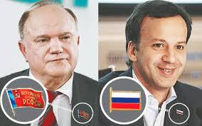 Значки для депутатов, производство депутатских значков